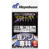 HS-382 №2-0,6 (6кр)  Сабики  HAYABUSA