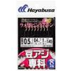 HS-383 №2-0,6 (8кр)  Сабики  HAYABUSA