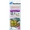 HS-156 №3-0,8 (8кр)  Сабики  HAYABUSA