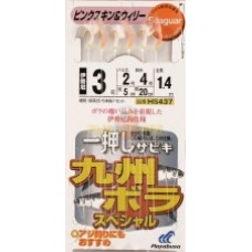 HS437 №3-2-4 (6кр) Сабики HAYABUSA
