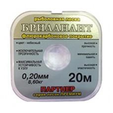 Леска Партнер Бриллиант 20 м 016