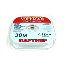 Леска Партнер Мягкая 20 м 014
